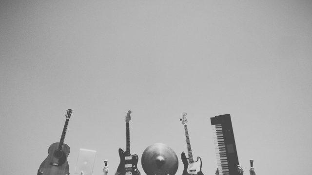 Formació: de la sala de concerts a l'aula - MUSICOP