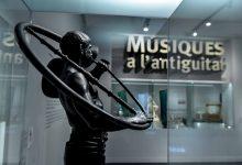 Músicas de la Antigüedad - CAIXAFORUM -  2018
